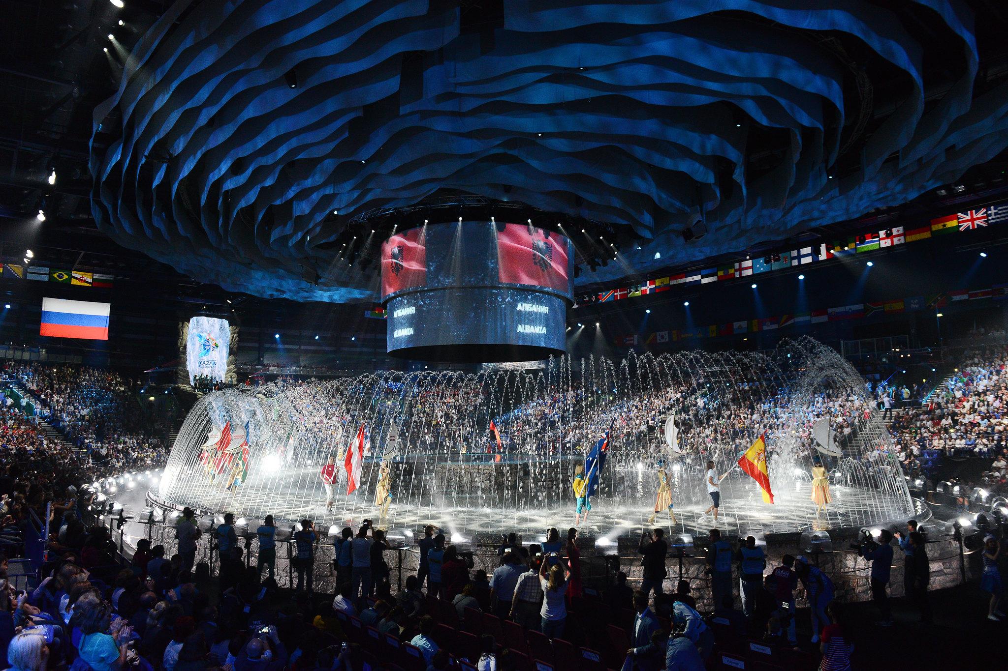 16-й чемпионат мира ФИНА по водным видам спорта 2015