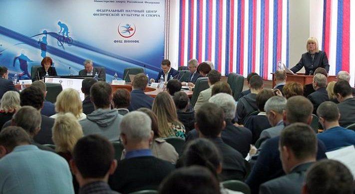 В Москве завершилась конференция по итогам организационно-экспериментального этапа ВФСК ГТО