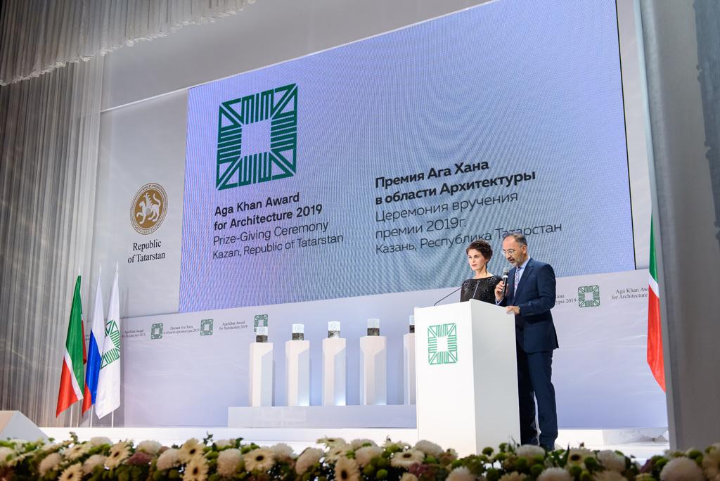 Церемония награждения победителей Международной премии Ага Хана в области архитектуры 2019 года