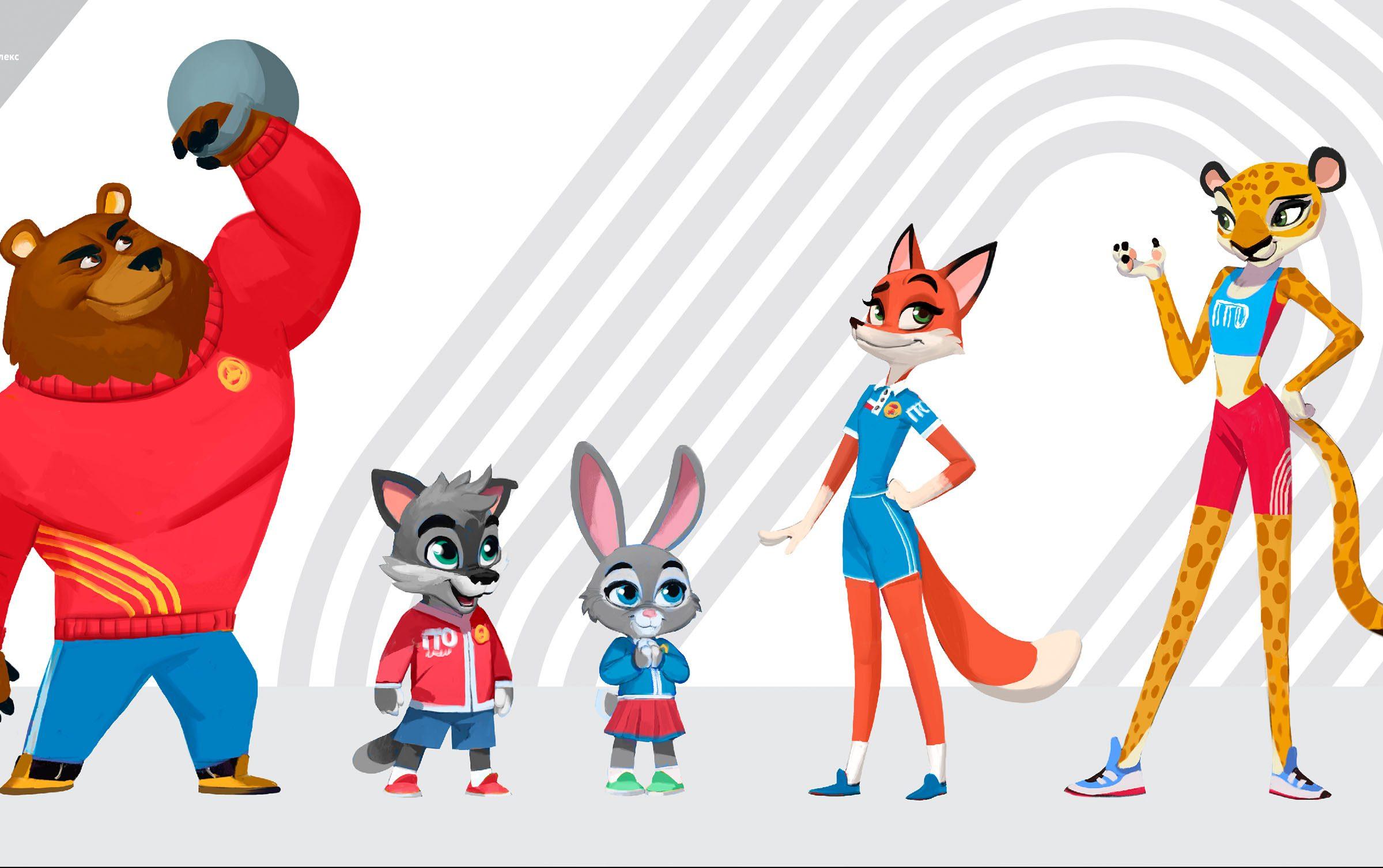 «Союзмультфильм» представил концепцию нового анимационного сериала о Талисманах ГТО