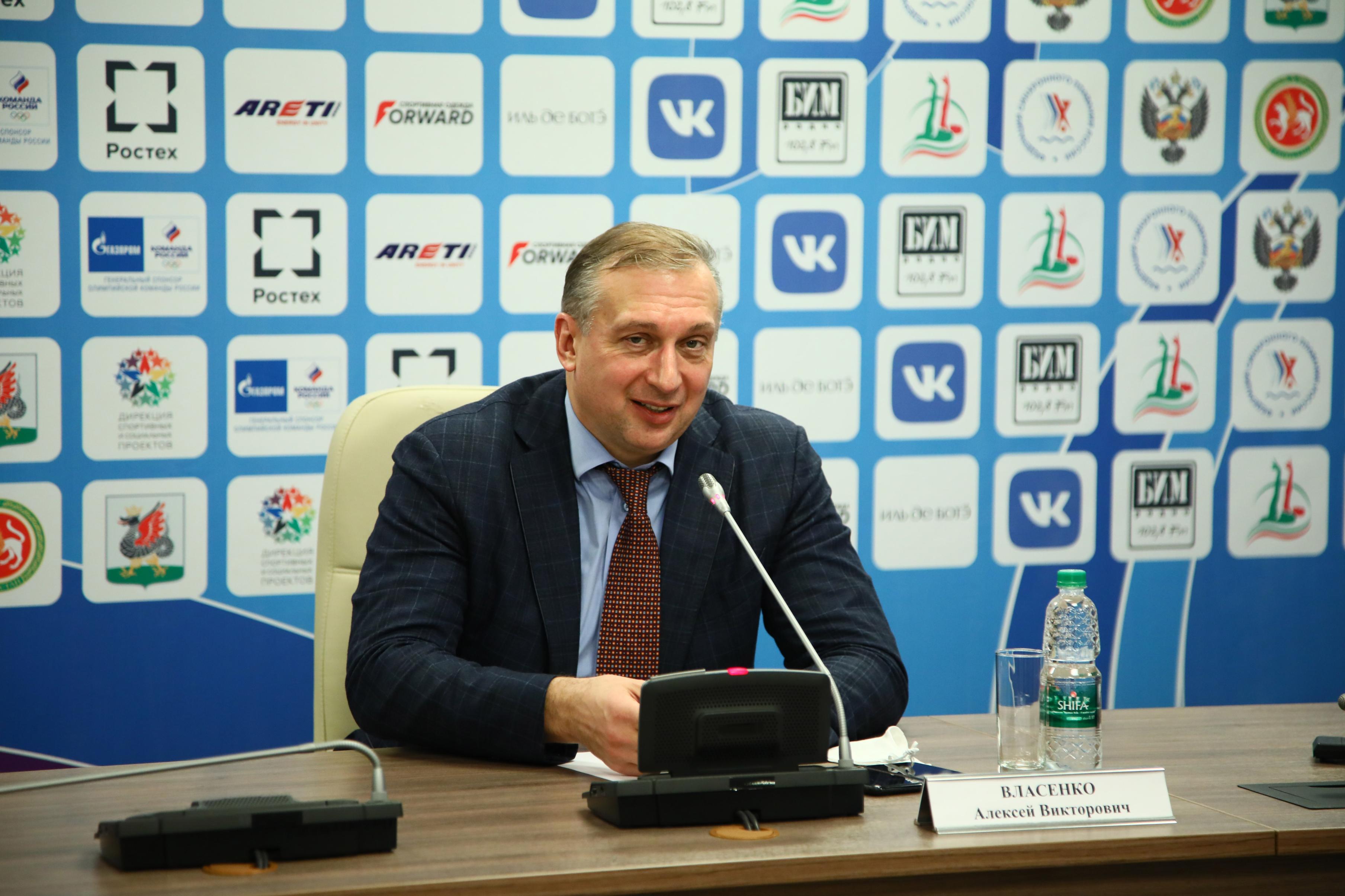 Алексей Власенко: «Мы уже начали целенаправленную подготовку к главному старту – Олимпиаде в Токио в 2021 году»