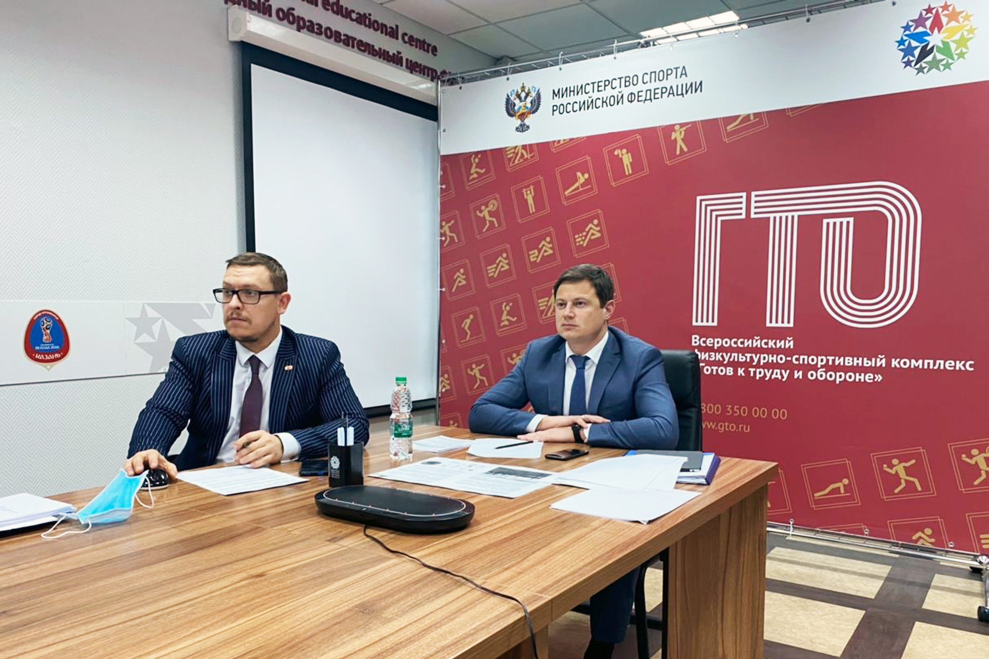 В Министерстве спорта России прошло 19-е заседание Координационной комиссии по реализации комплекса ГТО