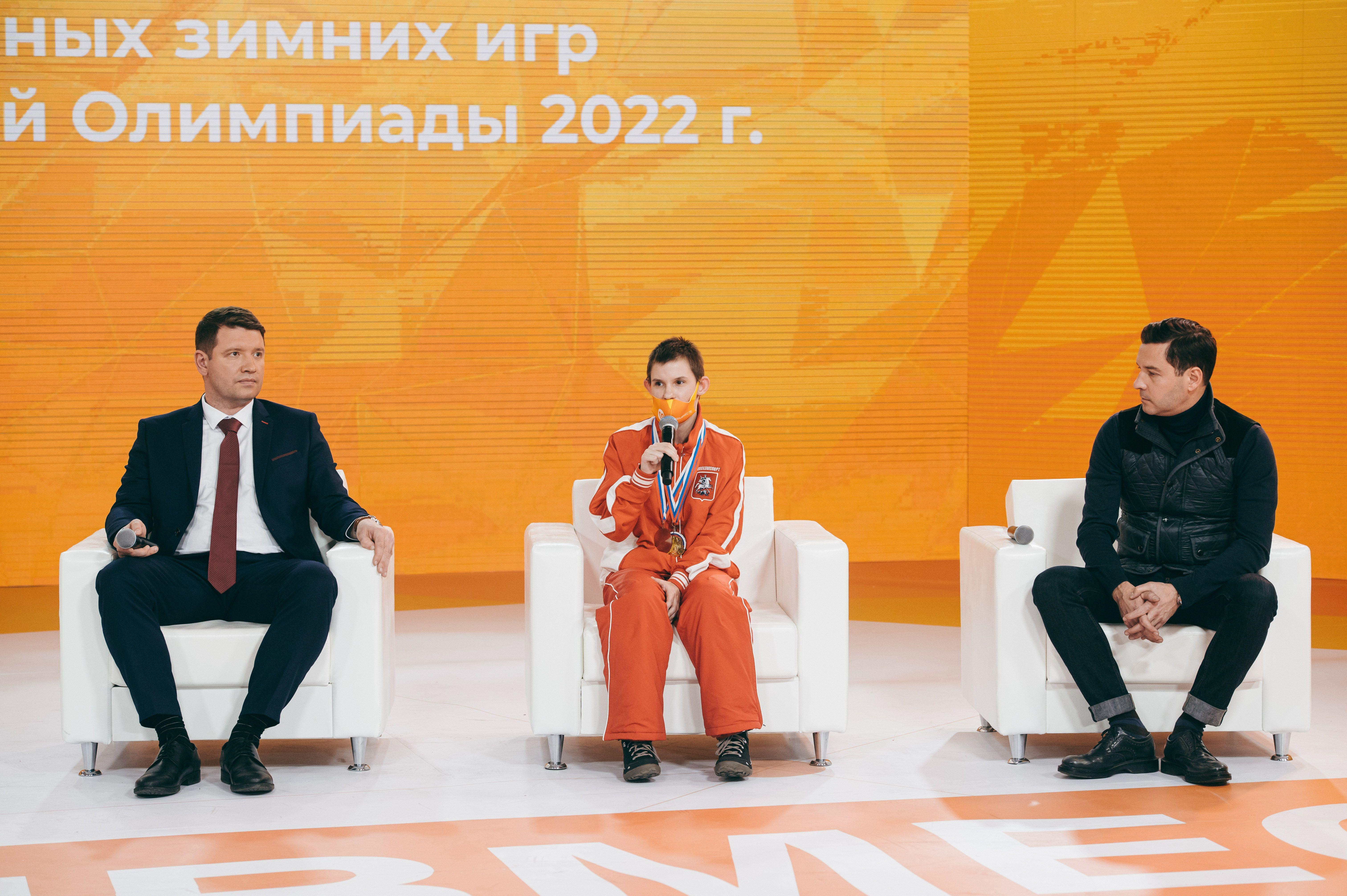 Объявлен старт волонтерской заявки Всемирных зимних игр Специальной Олимпиады 2022 в г. Казани
