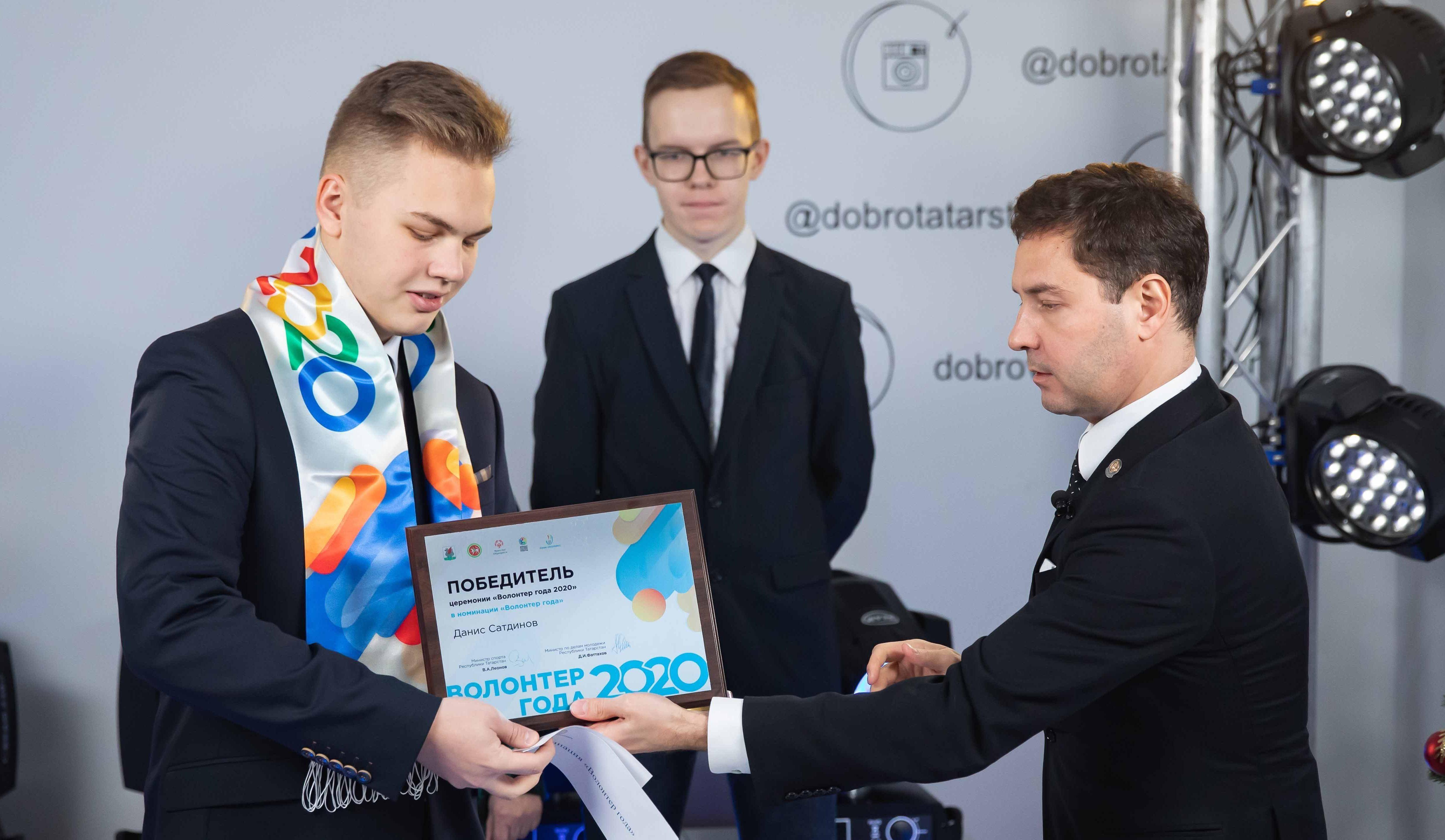 Названы лучшие волонтёры движения Kazan Volunteers