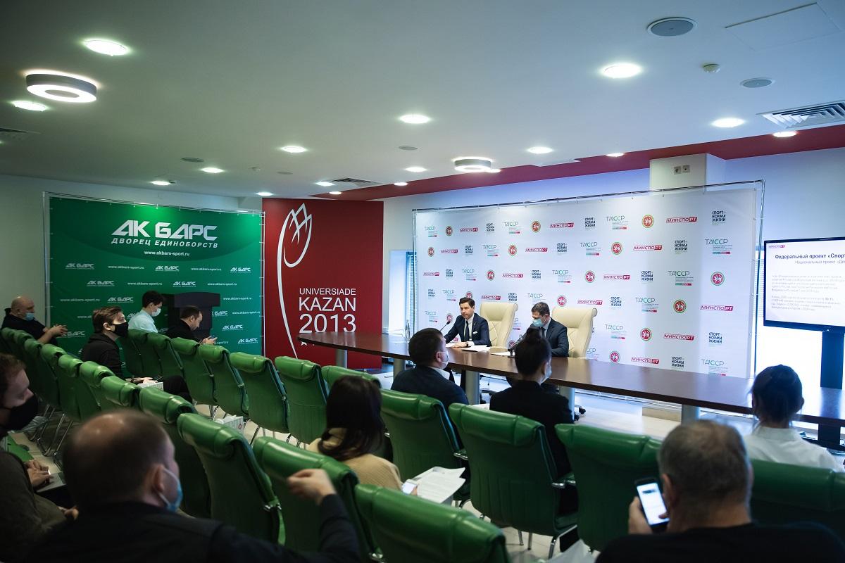 Итоги спортивного года в Татарстане подвели на пресс-конференции Владимир Леонов и Максим Денисов