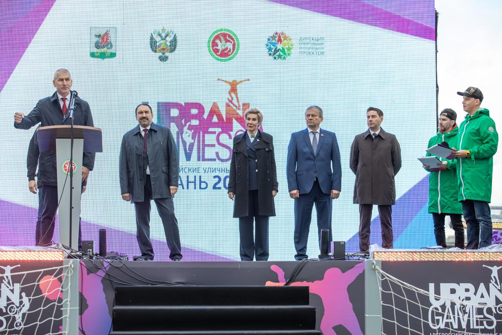 В Казани открылись I Всероссийские уличные Игры