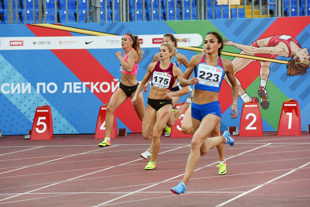 Чемпионат России по легкой атлетике 2018 года