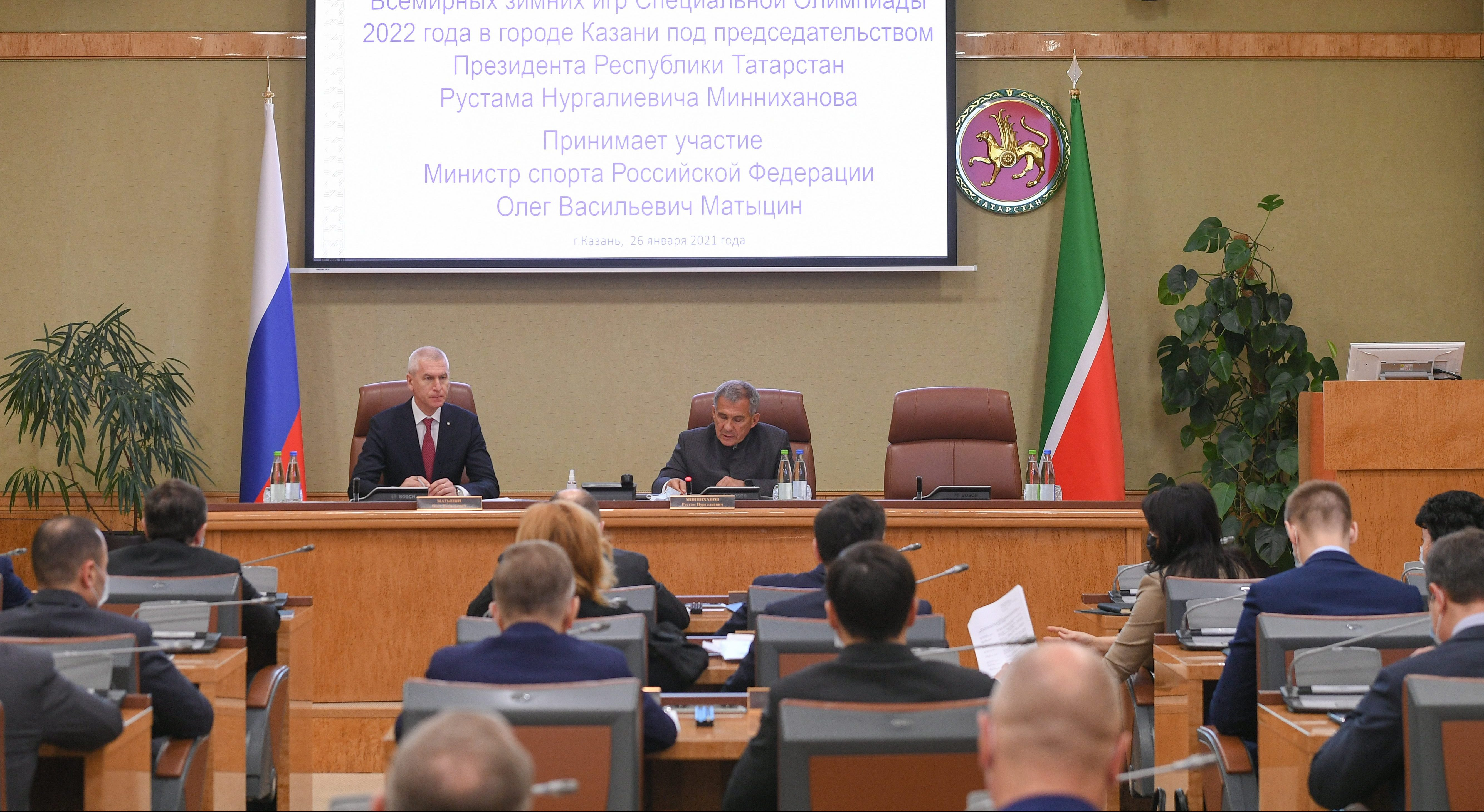 Rustam Minnikhanov conducts Meeting of Republican Committee for Special Olympics World Winter Games Kazan 2022