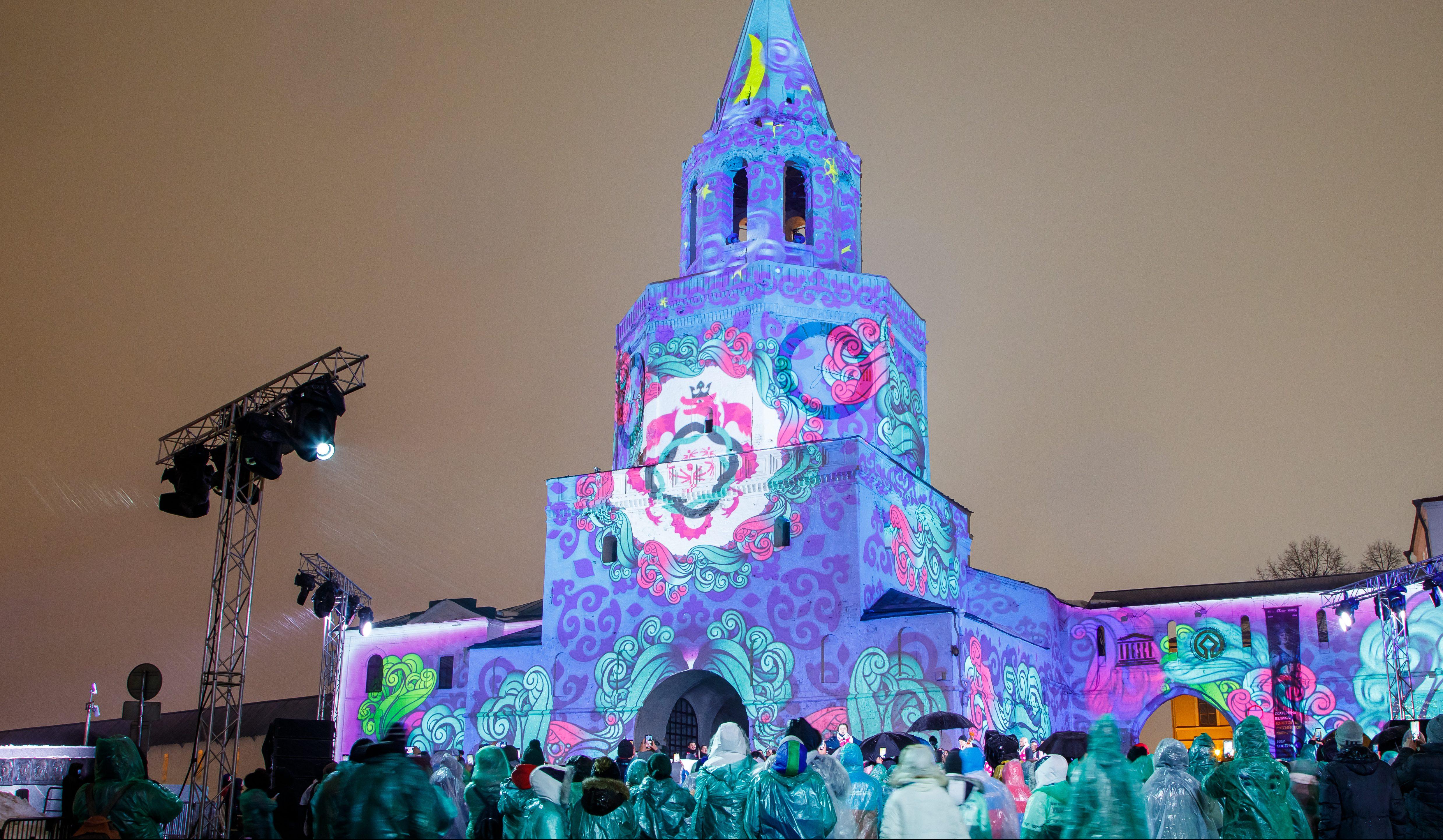 Талисманом Специальной Олимпиады 2022 стал мифический дракон Зилант, символ Казани