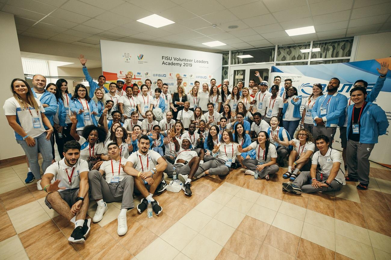 Международный образовательный форум «FISU Volunteer Leaders Academy 2019»