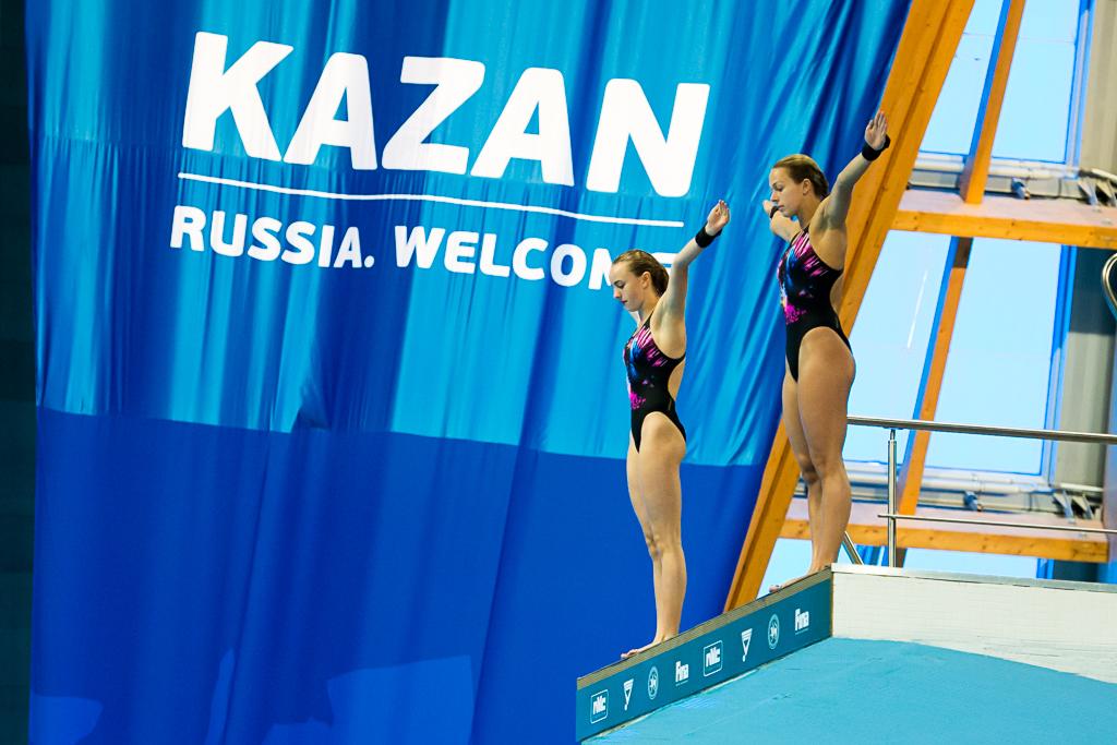 Этап Мировой серии ФИНА по прыжкам в воду 2016