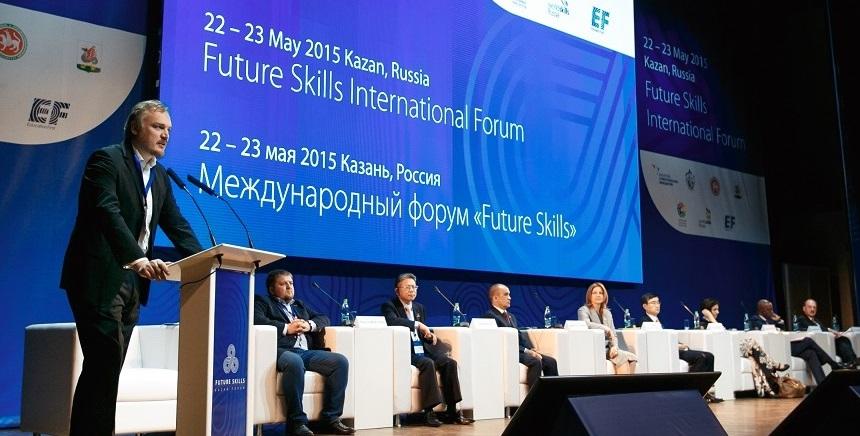 Международный образовательный форум «Future Skills»