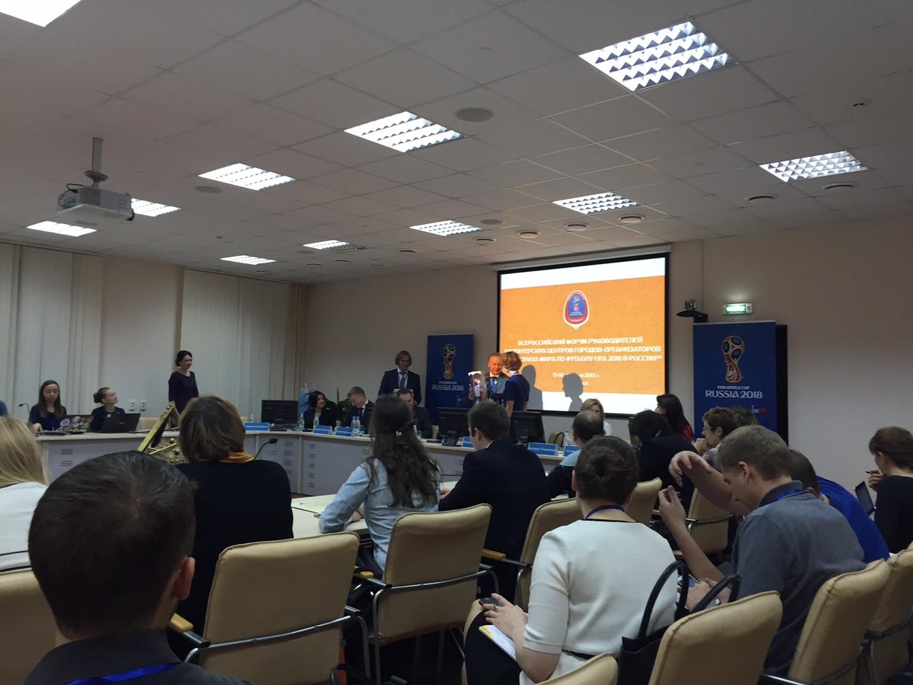 Опыт «Исполнительной дирекции спортивных проектов» востребован при подготовке к Чемпионату мира по футболу FIFA 2018 года