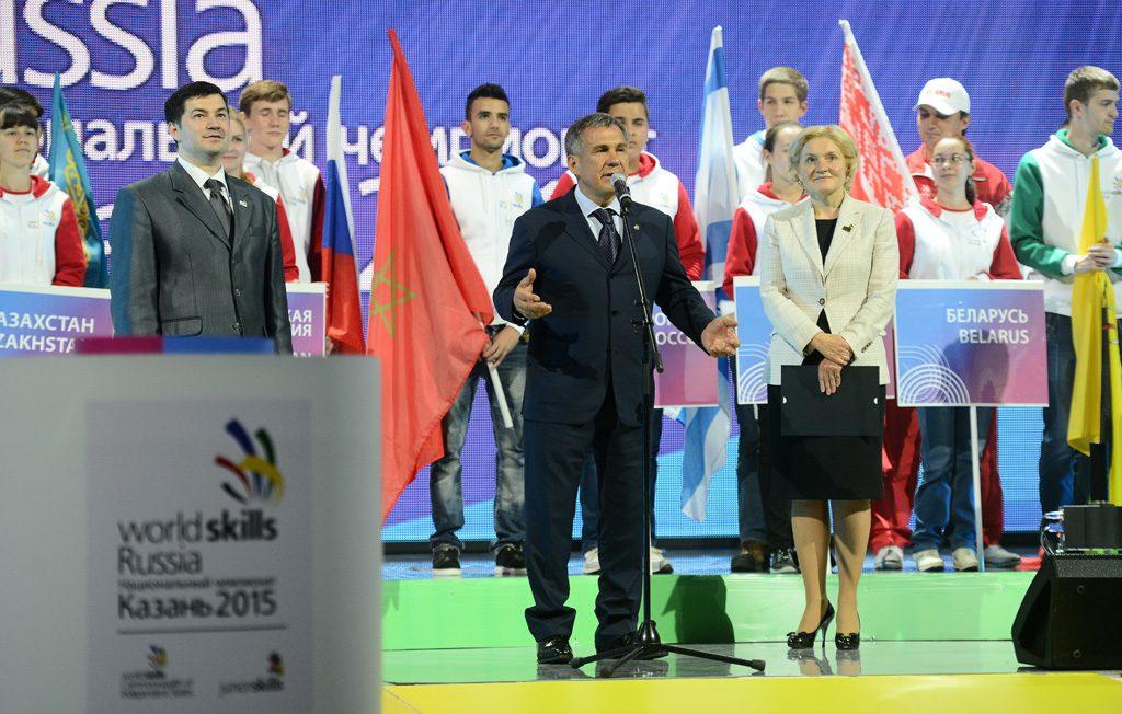 Национальные чемпионаты по профессиональному мастерству WorldSkills Russia