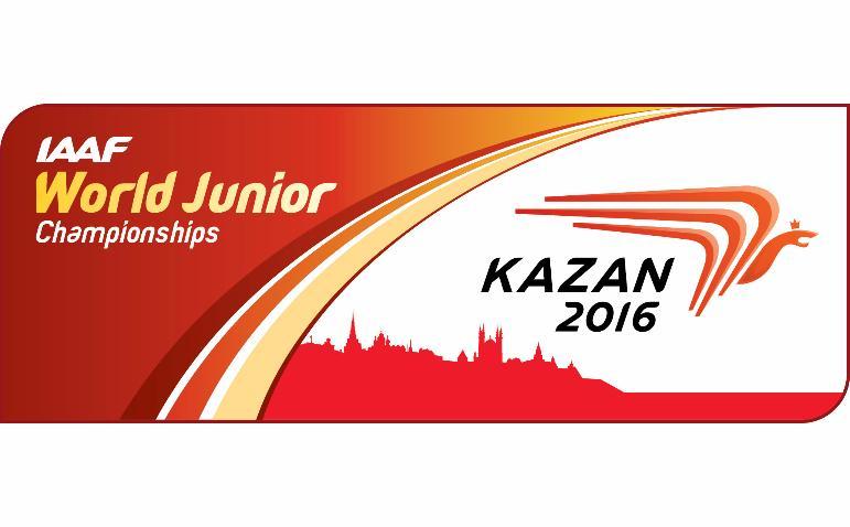 Представители IAAF совершат инспекционный визит в Казань