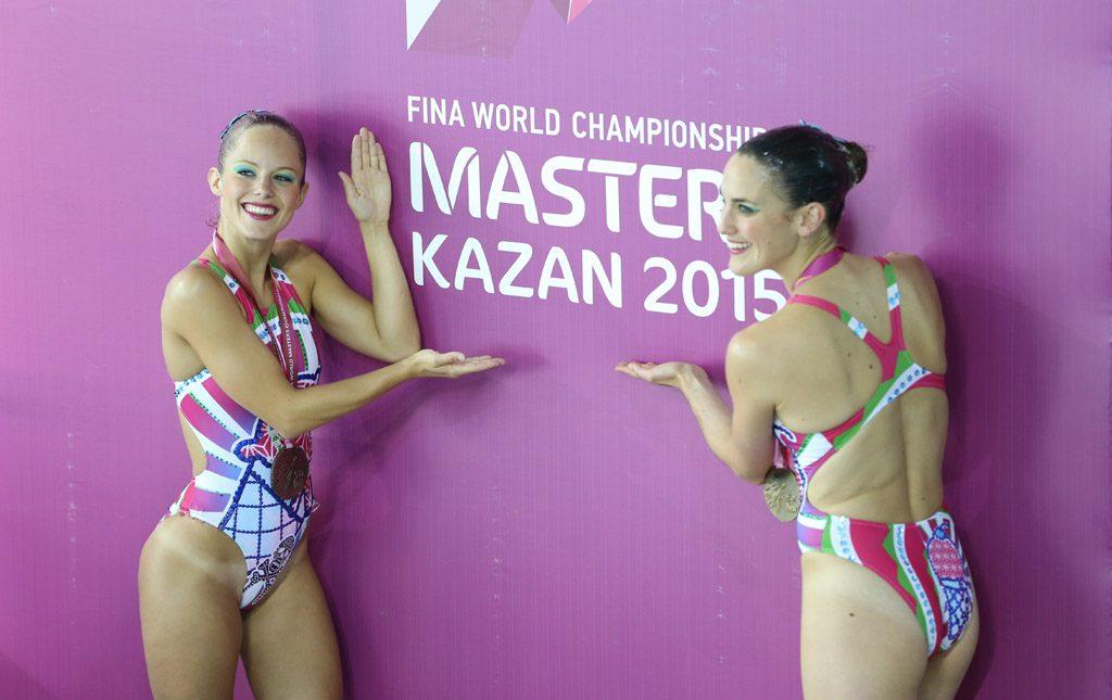 16-й чемпионат мира ФИНА по водным видам спорта в категории «Мастерс» 2015