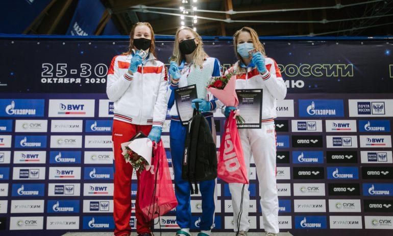 Анна Чернышева завоевала «золото» на дистанции 400 м комплексом в первый день чемпионата России