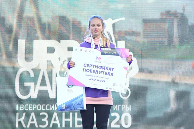 Алена Ефимова установила рекорд России в прыжках в высоту на I Всероссийских уличных играх