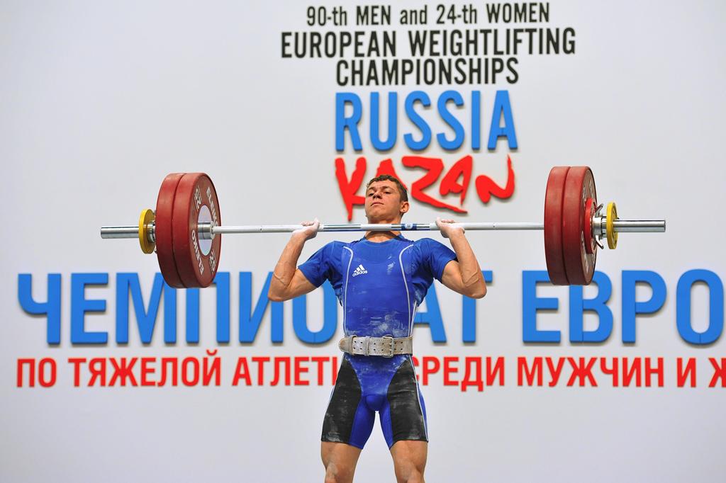 Чемпионат Европы по тяжелой атлетике