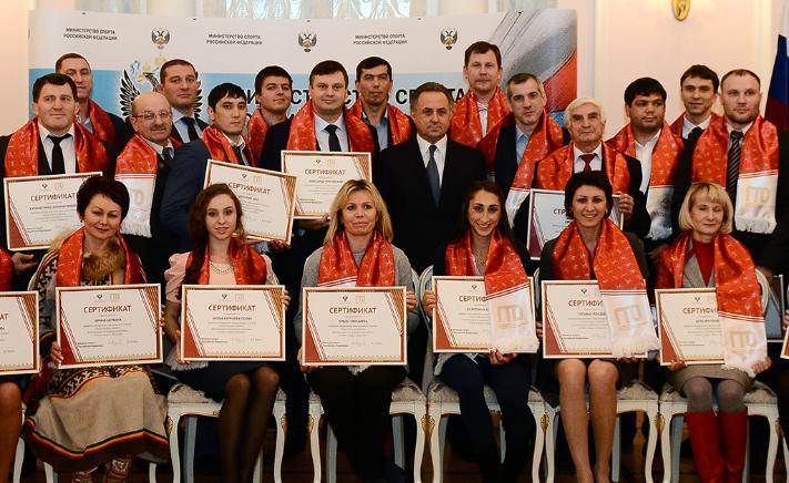 Сертификаты «Посол ГТО» вручены представителям регионов России