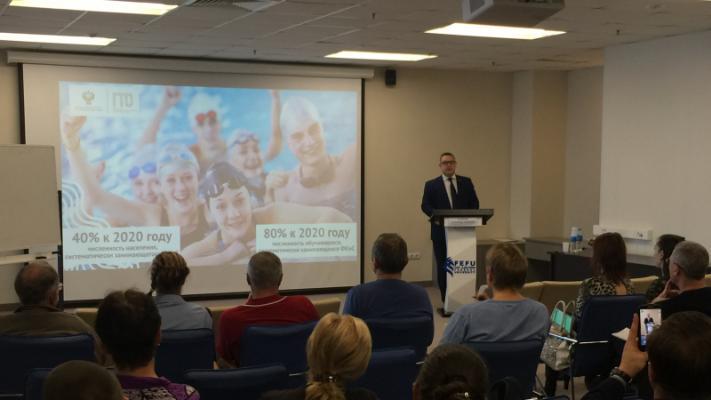 Итоги реализации программы внедрения комплекса ГТО подводят в регионах России