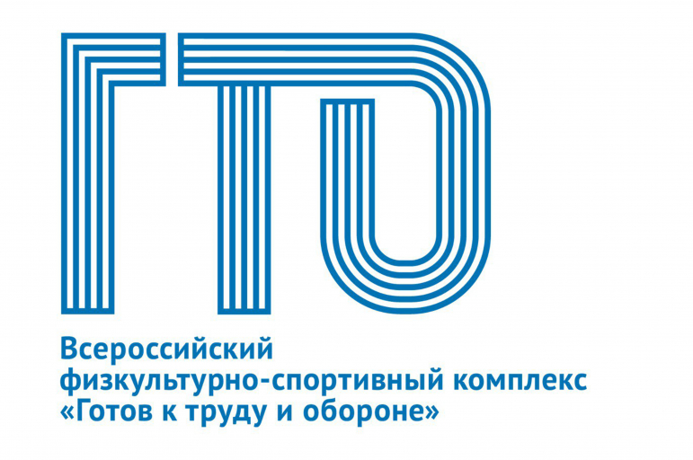 Владимир Путин поддержал идею стимулировать интерес россиян к выполнению испытаний ГТО