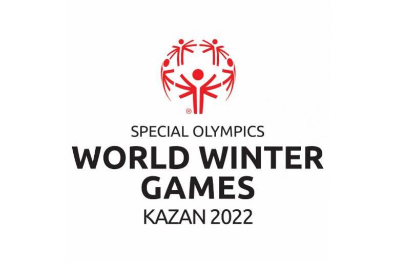 Всемирные зимние игры Специальной Олимпиады 2022 года пройдут в Казани