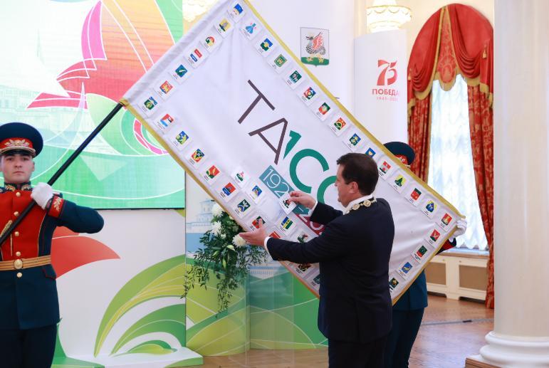 Церемония чествования флага 100-летия ТАССР состоялась в Казанской Ратуше