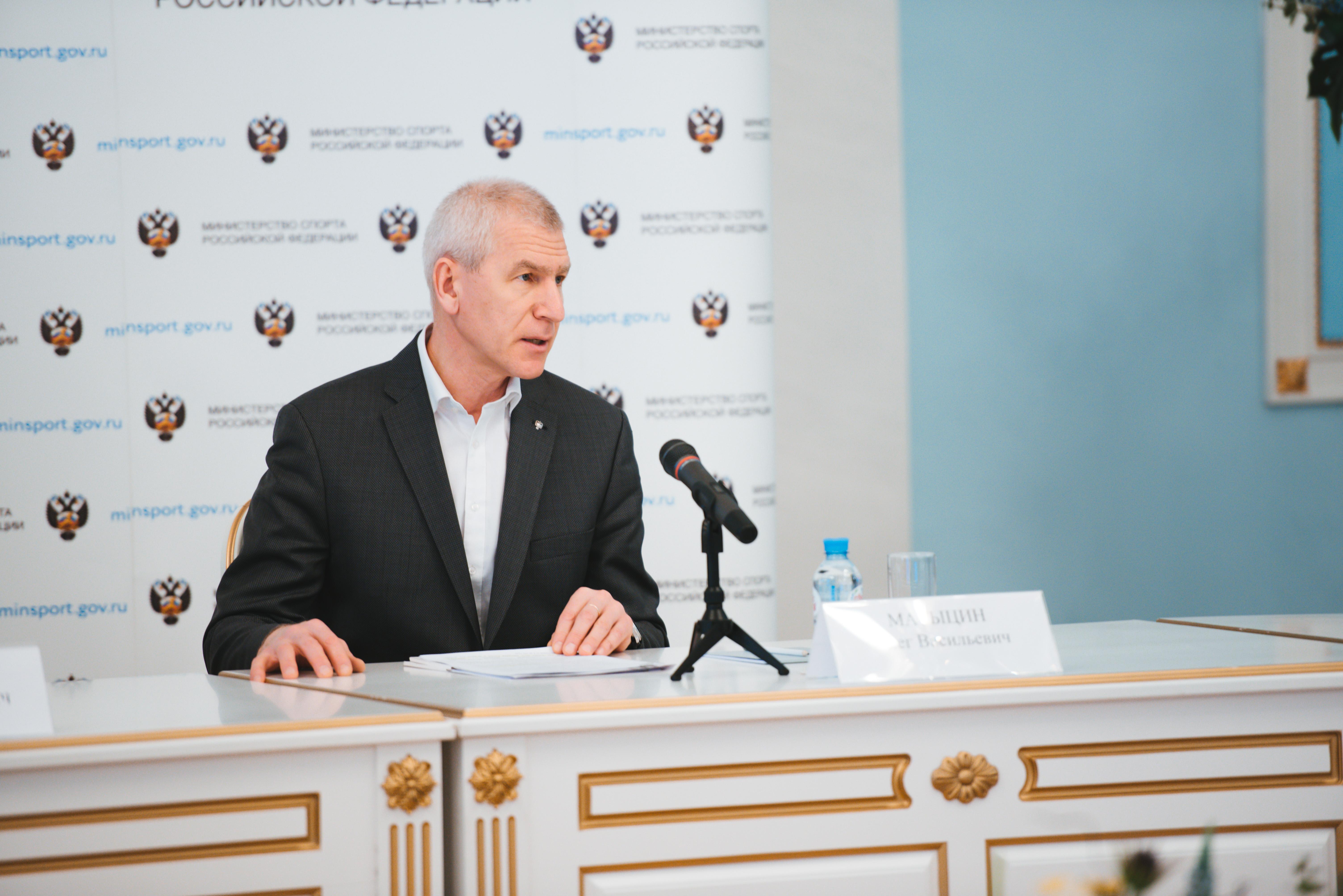 На форуме «Россия – спортивная держава» рассмотрят стратегию цифрового развития физической культуры и спорта РФ