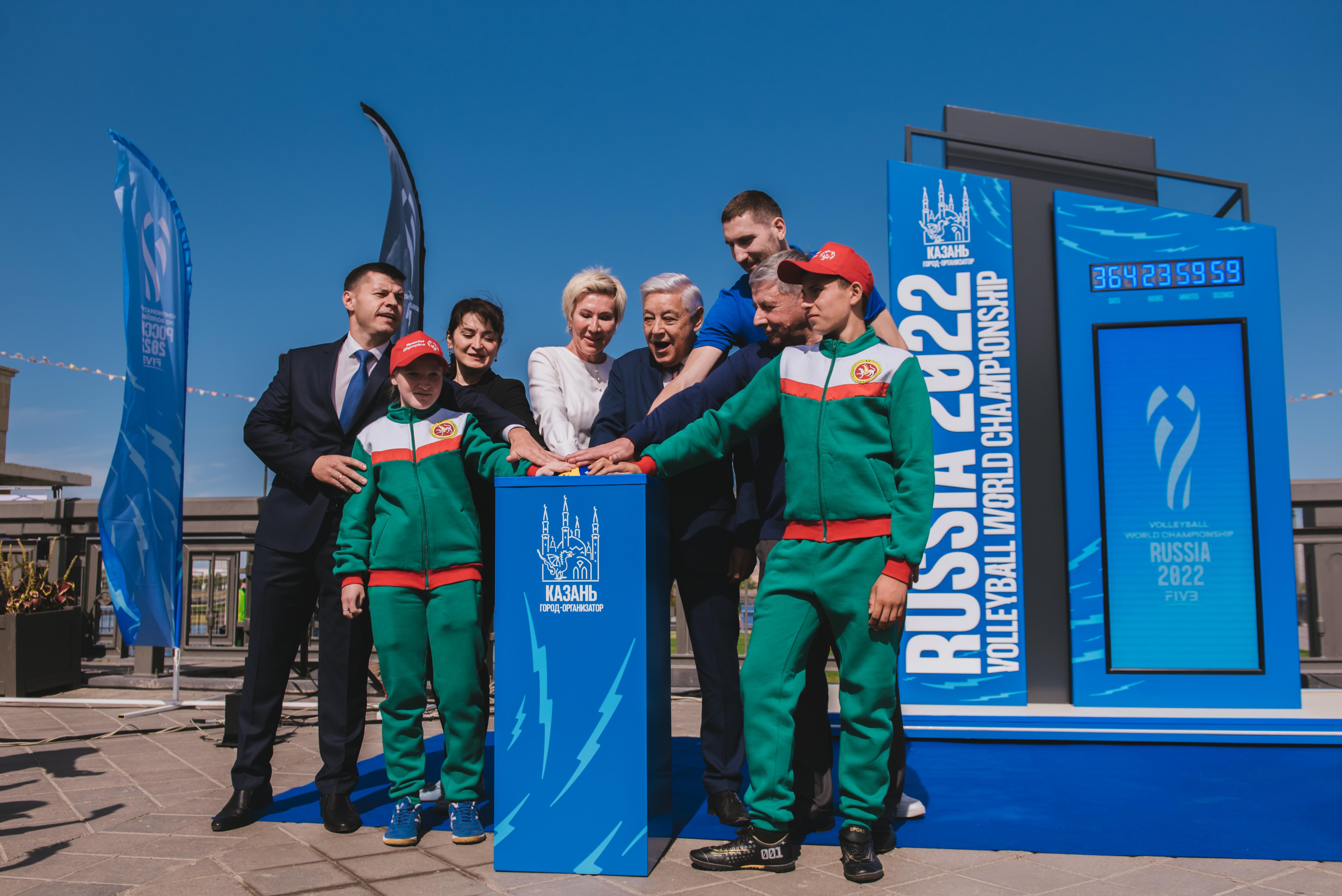 В Казани отметили год до старта Чемпионата мира по волейболу среди мужских команд FIVB 2022 в России