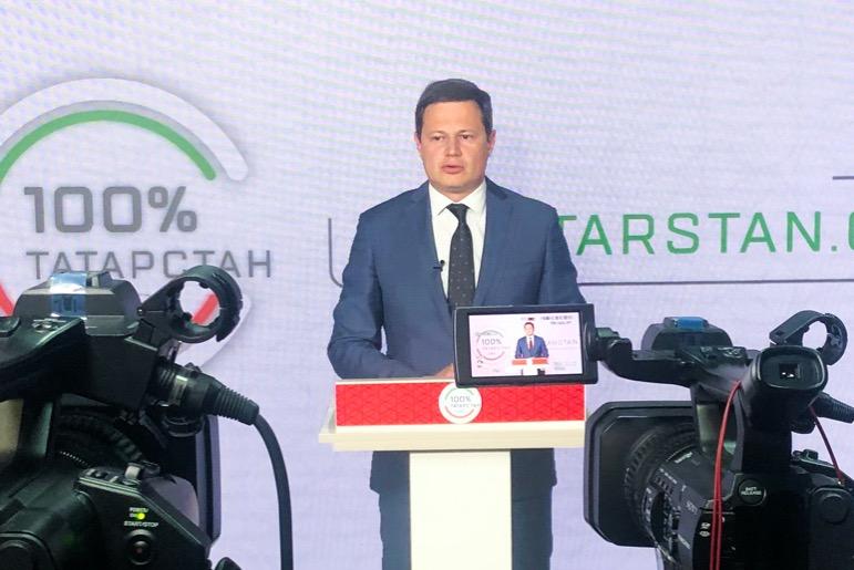 На форуме «100% Татарстан» рассказали о ключевых факторах успеха при подготовке заявки на проведение международных мероприятий