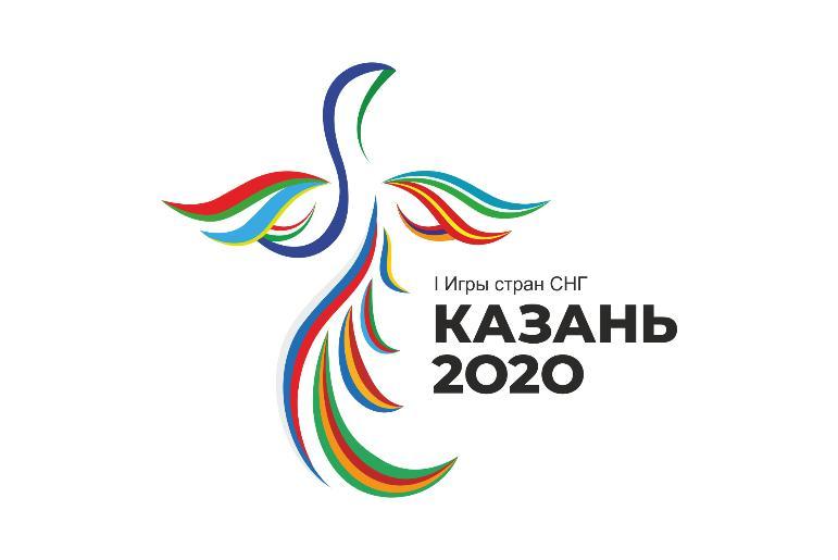 На логотипе Первых Игр стран СНГ будет изображена жар-птица, а их талисманом станет барс