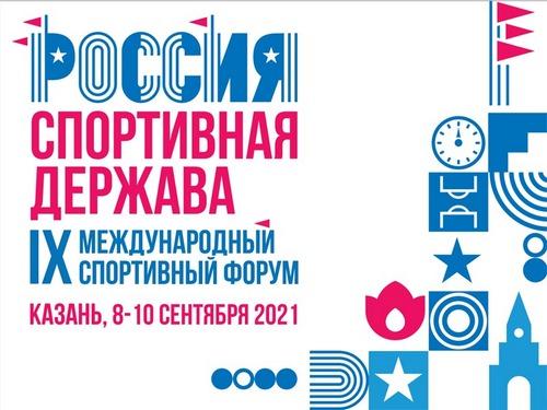 Дмитрий Чернышенко: «Сегодня мы констатируем высокий уровень подготовки»