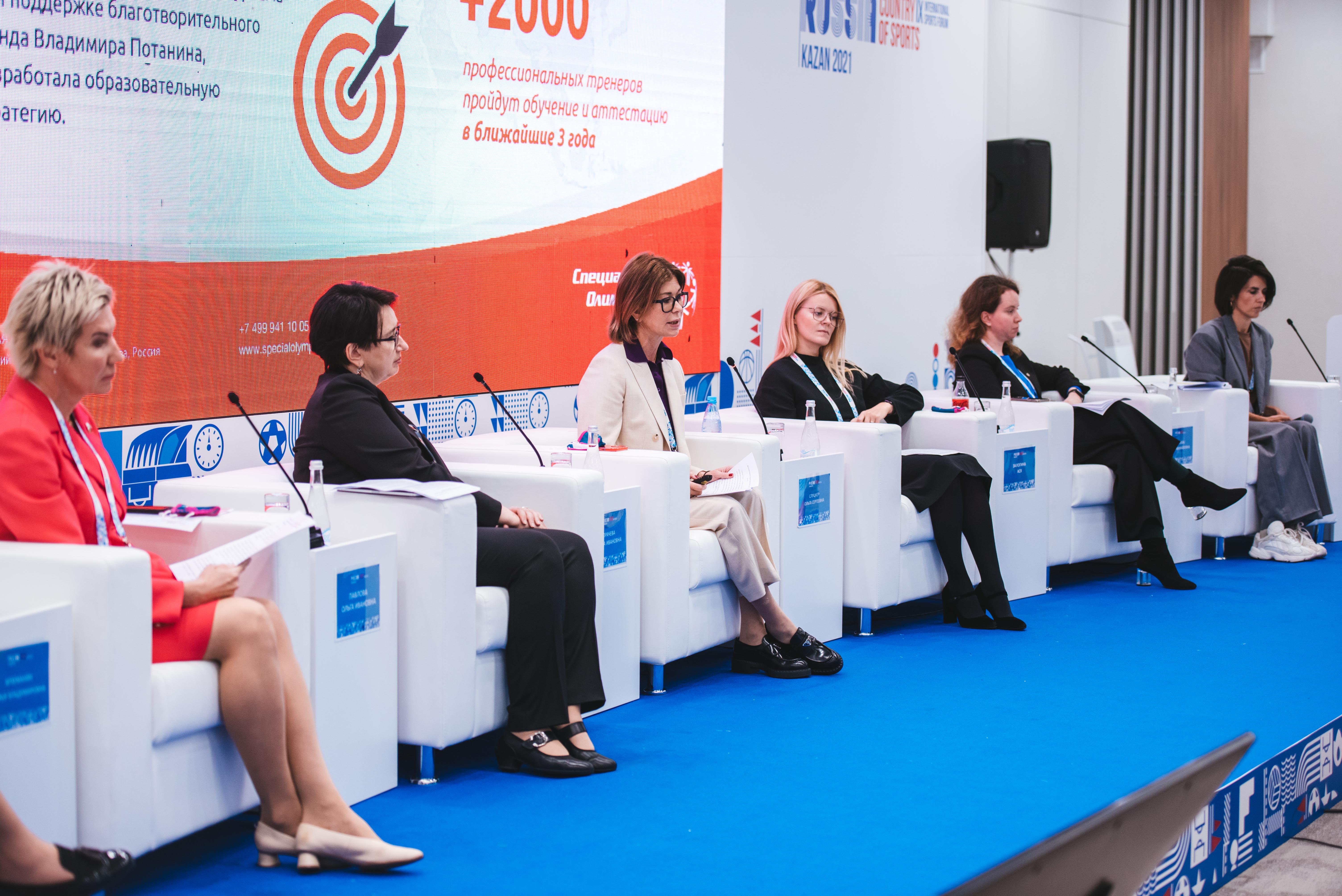 Ольга Слуцкер: «Мы за то, чтобы праздновать победу личности над обстоятельствами»